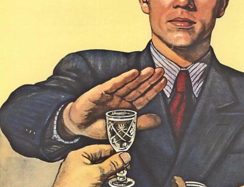 Реализация антиалкогольной и антинаркотической помощи пациентам наркологического профиля