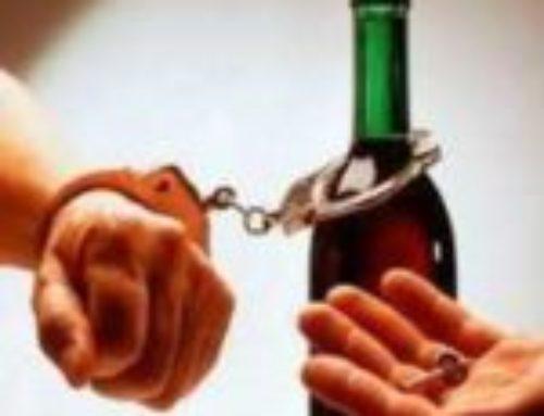 Акция для граждан, страдающих зависимостью от алкоголя.