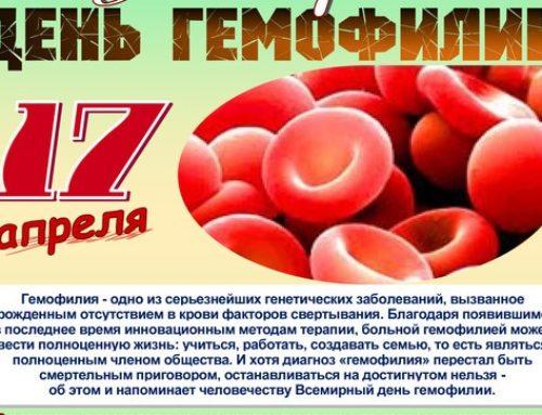 Плохая свертываемость крови – что делать?