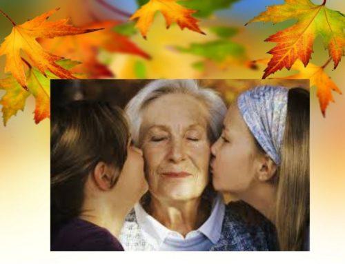 Международный день пожилых людей — 1-го октября.