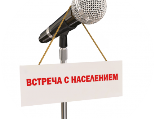 Внимание жителей Заводского района г. Минска