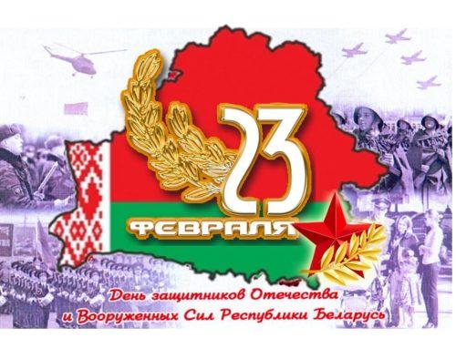 23 февраля  отмечается День защитника Отечества