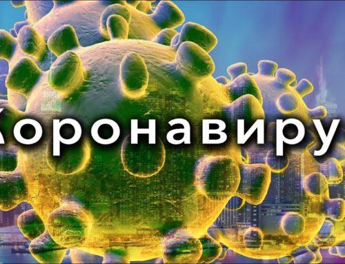 Что нужно знать о  вакцине «Спутник V»?