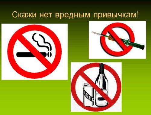 Всегда свежая информация — наркологическая служба г.Минска