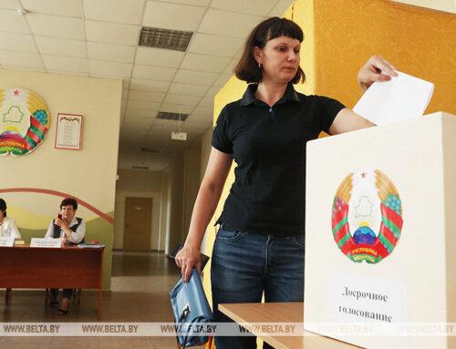 Началось досрочное голосование на выборах президента Белоруссии